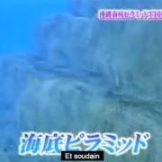 Okinawa-Japon-pyramide3