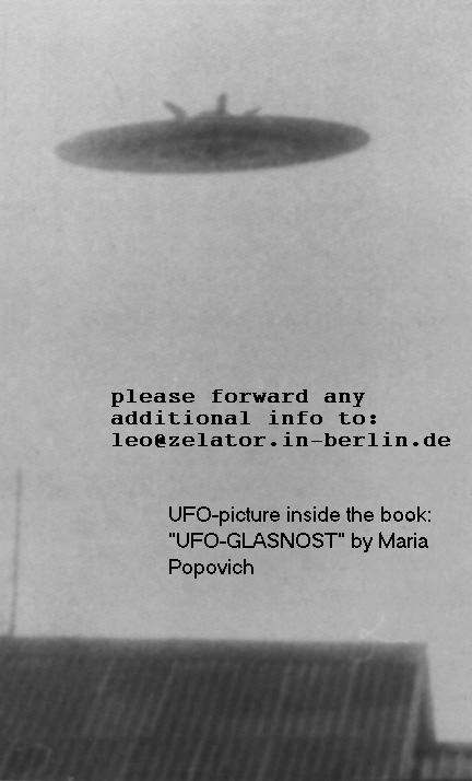 UFO and a house, no further description