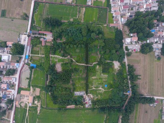 Aerial full view pingliangtai city china ancient ruins drainage xinhua