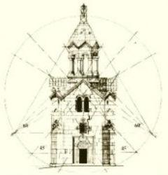 Armenie maguen david 1