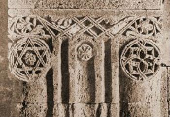 Armenie maguen david 6