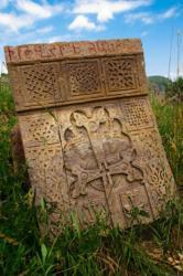 Armenie maguen david 9