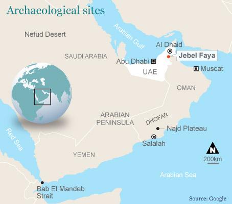 As yemen oman uae archaeological sites