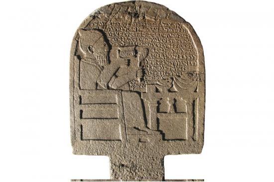 Boeuf pour dieu hadad stele