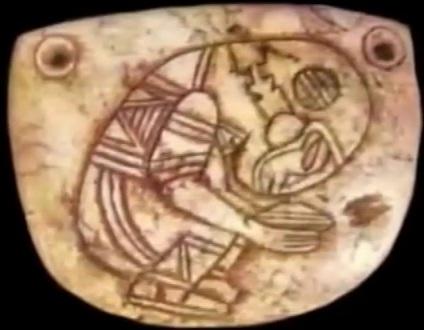 calakmul-artefact1.png