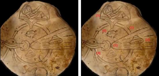 calakmul-artefact2.png
