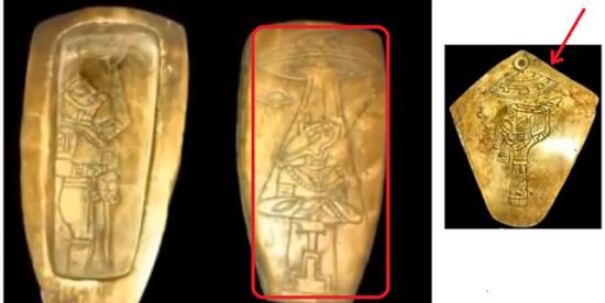 calakmul-artefact4.png