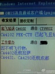chine-chengdu-01-2012c.jpg
