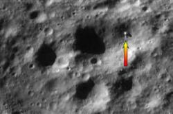 cratere-eros.jpg