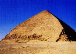 dahshour-egypt-rhomboid.jpg
