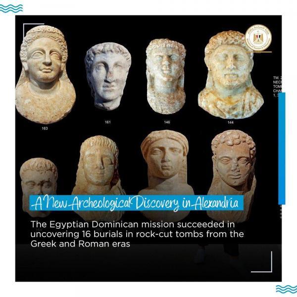 Egypte taposirismagna20210