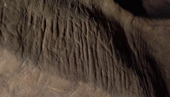 Espagne petroglyphes3