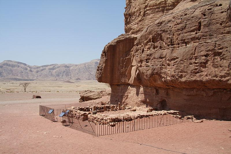 Israel temple of hathor in timna park