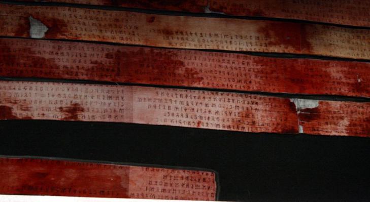 Lanena knjiga liber linteus zagrebiensis