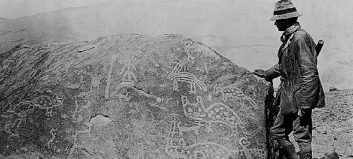 Machu 1911h