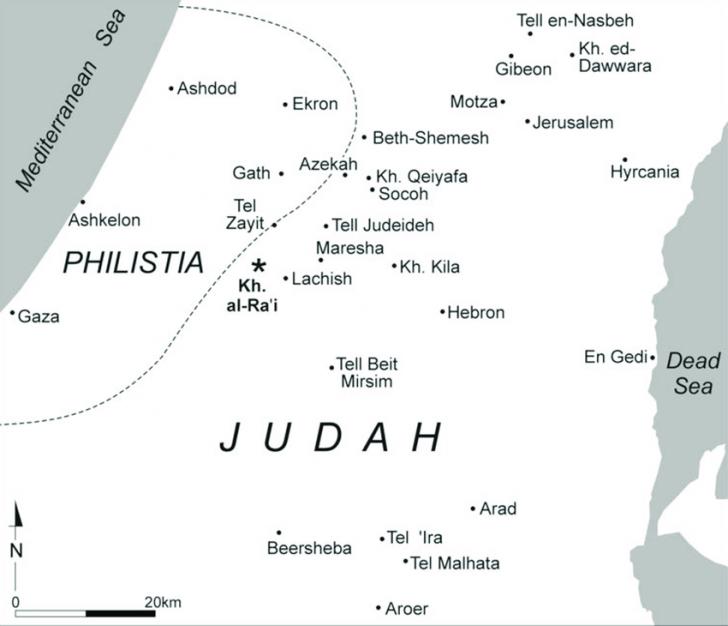 Map of philistia and judah marking the location of khirbet al rai