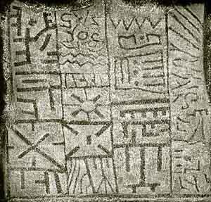 monolithepokotia.jpg