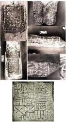 monolithepokotia2.jpg