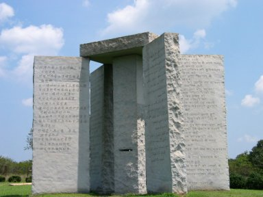 monumentilluminatigeorgie-elberton.jpg