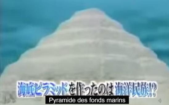 Okinawa japon pyramide1