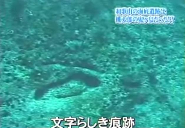 Okinawa japon pyramide21