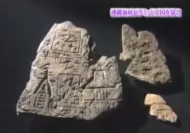 Okinawa japon pyramide5