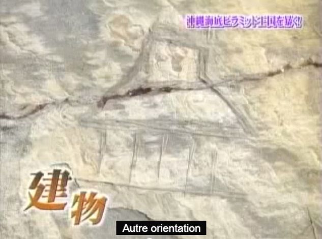 Okinawa japon pyramide7