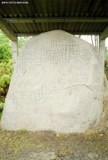 Pedra escrita portugal2