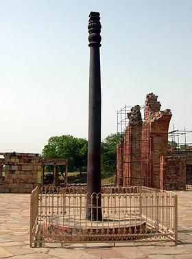 pilierfer-delhi-inde.jpg