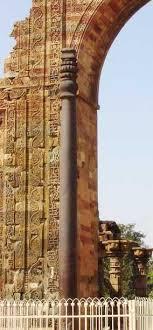 pilierfer-delhi-inde3.jpg