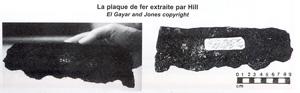 Plaqueferpyramide mini