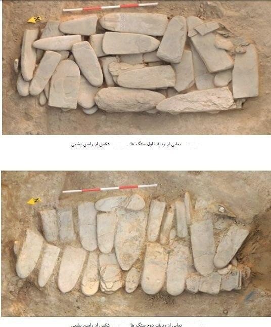 Prehistoric rocks discovered in southern iran 2