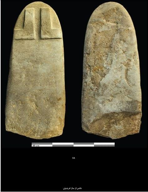 Prehistoric rocks discovered in southern iran 6