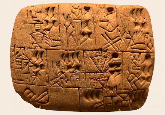Proto cuneiform4