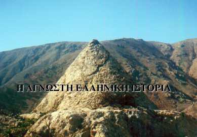 pyramida-xanivn2.jpg