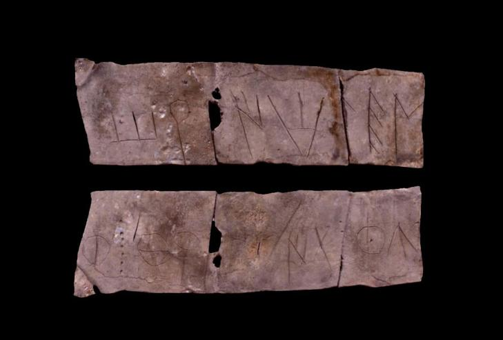 Ruvid uv excavacio pico ajos yatova plaque plomb