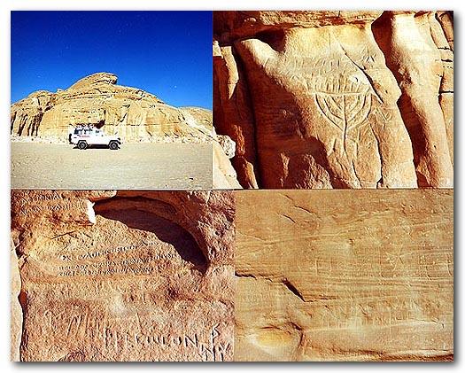 Sandstoneinscriptions