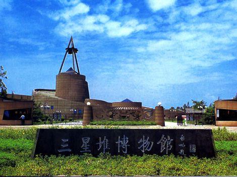 Sanxingdui musee