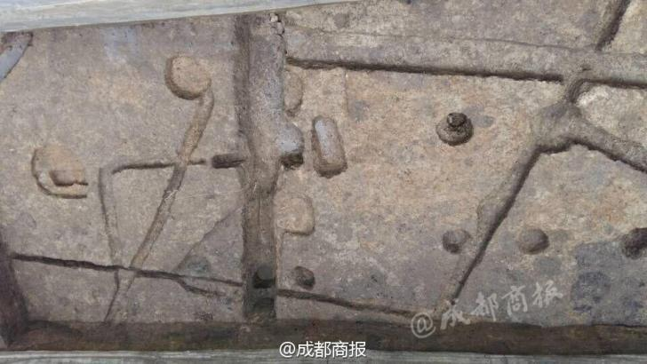 Shu sanxingdui8