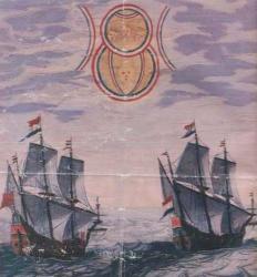 Sicile 1702 ovni 18eme siecle
