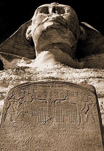 Sphinx mariette 1871c mini