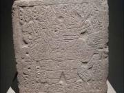 Stone sculpture from chavin de huantar