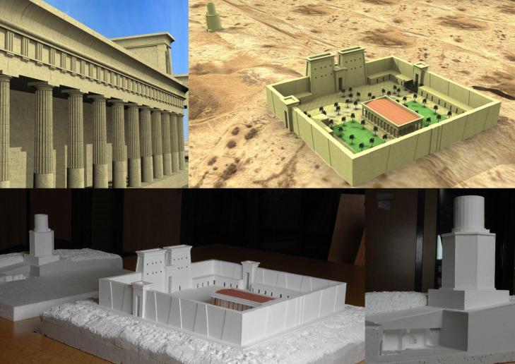 Taposiris magna osiris temple2