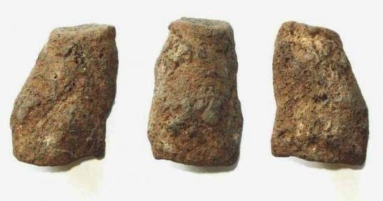 Un talisman chamanique en meteorite deterre