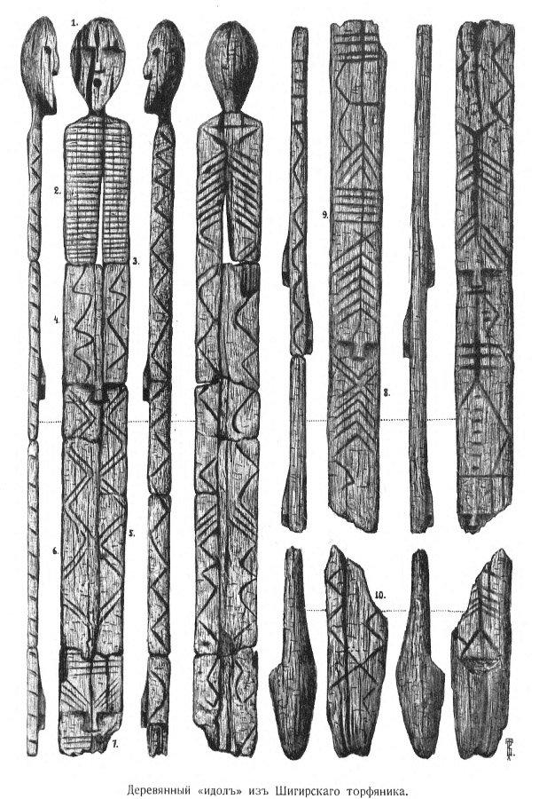 Woodenshigir