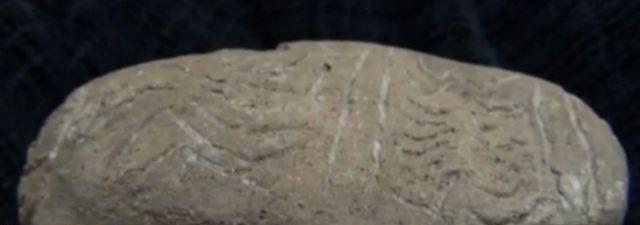Worlds oldest writing slab 3