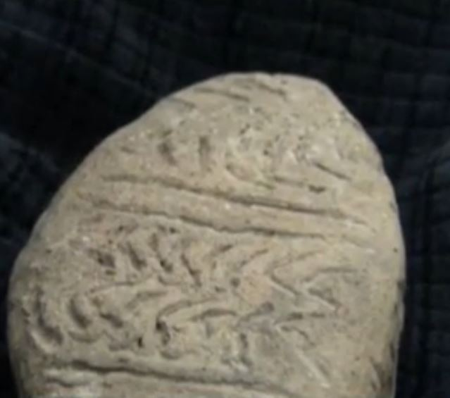 Worlds oldest writing slab 5