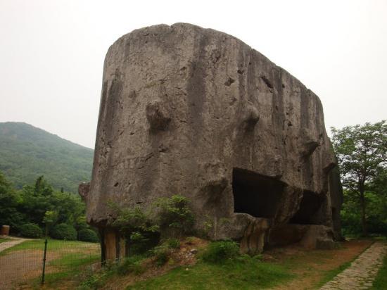 Yangshan