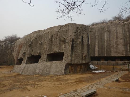 Yangshan4